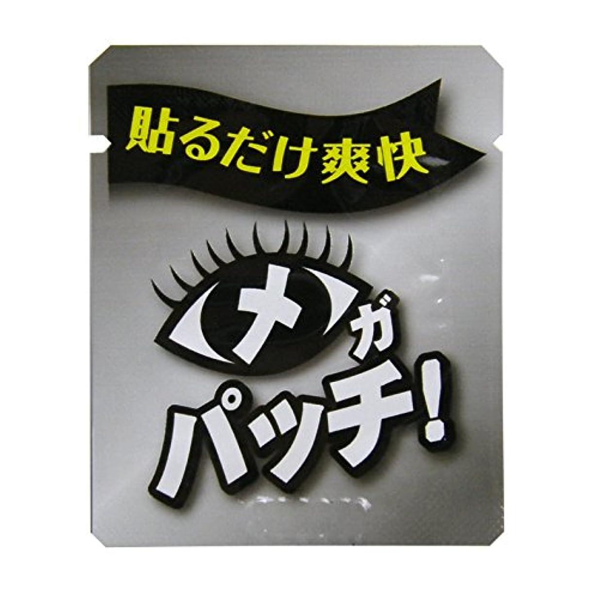 トレイ爆弾護衛メガパッチ お試し用 1枚 【実質無料サンプルストア対象】