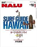 NALU(ナルー) 2017年1月号 No.103[雑誌]