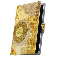 タブレット 手帳型 タブレットケース タブレットカバー カバー レザー ケース 手帳タイプ フリップ ダイアリー 二つ折り 革 水玉 ドット 001571 01 KYT31 kyocera 京セラ Qua tab キュア タブ 01KYT31 quatab01-001571-tb