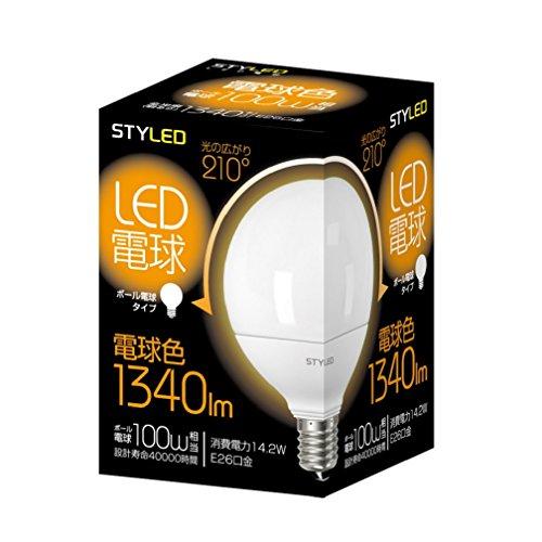 STYLED LED電球(電球色相当・ボール電球100W相当...