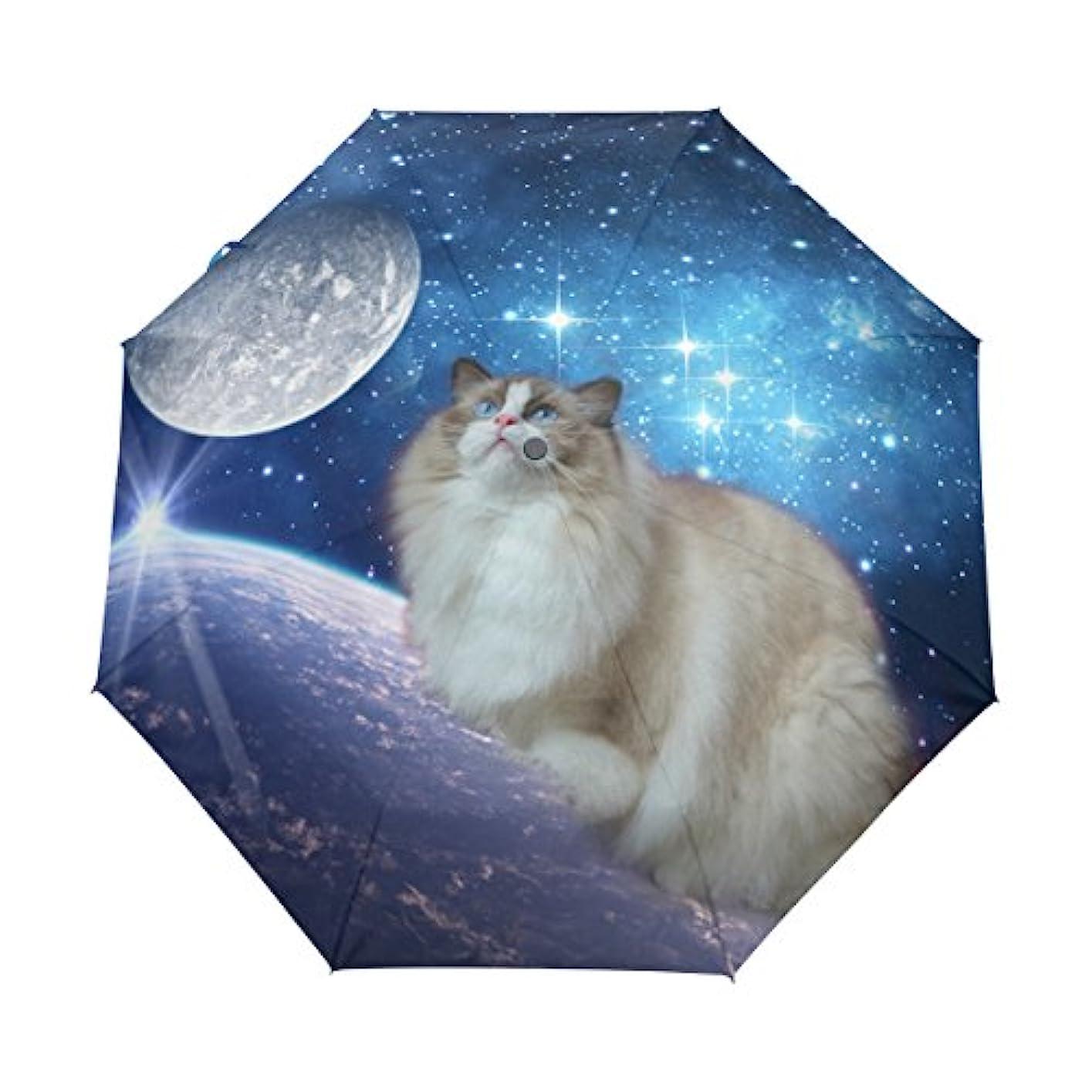 バーター可能にする曲げるGORIRA(ゴリラ) 眺めるラグドール かわいい猫 星空 折り畳み傘 ワンタッチ自動開閉 8本骨 抗紫外線 耐強風 直径96cm 晴雨兼用 軽量 収納ポーチ付き