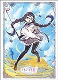 ブシロードスリーブコレクション ハイグレード Vol.1912 マギアレコード 魔法少女まどか☆マギカ外伝『暁美ほむら』