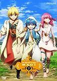 マギ 2(通常版) [DVD]