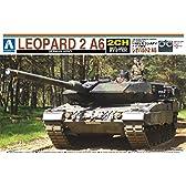 青島文化教材社 1/48 リモコンAFVシリーズ No.2 ドイツ陸軍 レオパルド2 A5 プラモデル