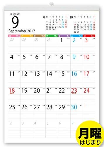 ボーナス付 2017年9月?(2018年9月付)月曜はじまり タテ長ファミリー壁掛けカレンダー(六曜入) A3サイズ[H]