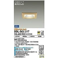 大光電機:ダウンライト DDL-5011YT
