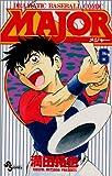 Major―Dramatic baseball comic (6) (少年サンデーコミックス)