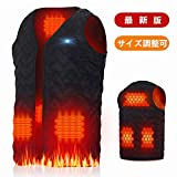 Kogeegoo Electric heating vest Heater vest Adjustable size Electric heating jacket Electric heating wear Winter protection USB heating 3 steps temperature adjustment 5 sheets Heater washable Odorless Outdoor work Bike Ski Skating Mountain climbing Fishing Unisex Support from S to XXXXXL Japanese manual