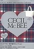 CECIL McBEE 2014 Autumn Collection (e-MOOK 宝島社ブランドムック)