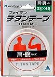 ファイテン【PU710128】チタンテープ 伸縮タイプ
