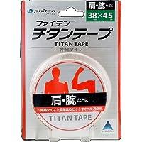 ファイテン(phiten) チタンテープ 伸縮タイプ