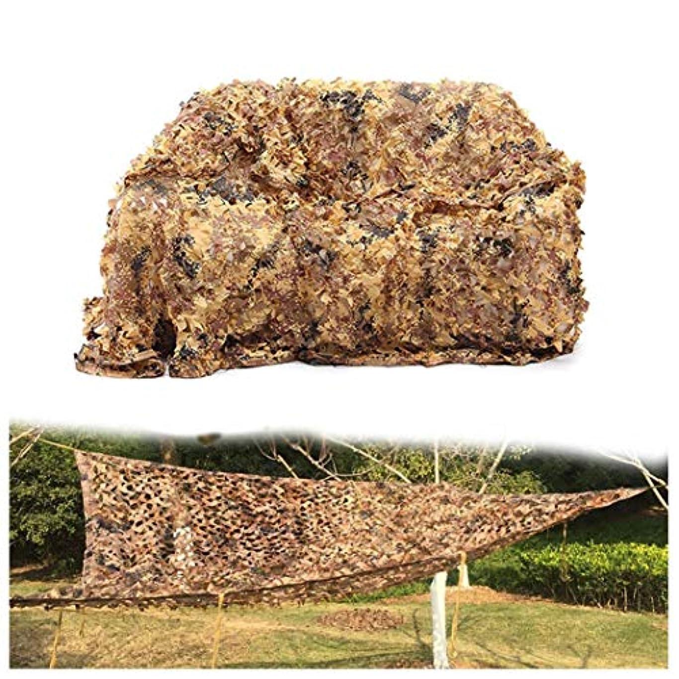 呼び起こす考古学的なビット迷彩ネットシェードネット 屋外の迷彩カモフラージュネット ジャングルキャンプサンシェードカモフラージュネット ダブルラインの強化ネットのパーソナリティ装飾ネット 屋外キャンプ用 2x3mマルチサイズオプション2x3m 3x5m 10m 12m (サイズ さいず : 4*4M(13.1*13.1ft))