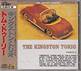 キングストン・トリオ/トム・ドゥリー EX3057