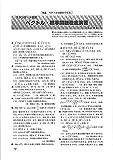 大学への数学 2019年 06 月号 [雑誌] 画像