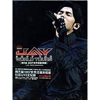 周杰倫 2007世界巡回演唱会 台北LIVE全記録(DVD)(台湾盤)