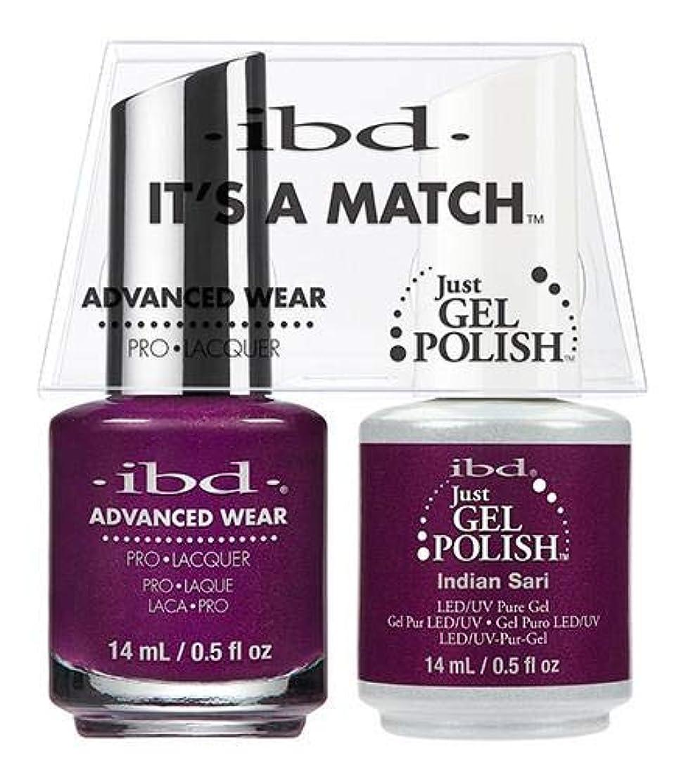 乏しい口ひげ中級IBD Advanced Wear -