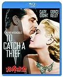 泥棒成金[Blu-ray/ブルーレイ]