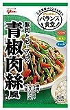 江崎グリコ バランス食堂 豚肉とピーマンの青椒肉絲風の素 66g ×10個