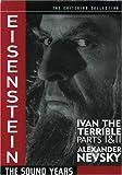 Amazon.co.jpCriterion Collection: Eisenstein - Sound Years [DVD] [Import]