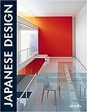 Japanese Design (Daab Design Book) 画像