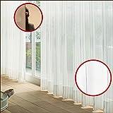 窓美人 エクセレント  遮像・UVカットレースカーテン 2枚組  幅100×丈188cm グレースシルバー 断熱・遮熱 全12サイズ 全2色