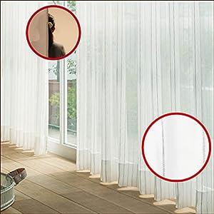 窓美人 エクセレント 遮像・UVカットレースカーテン 2枚組 幅100×丈176cm グレースシルバー 断熱・遮熱 全12サイズ 全2色