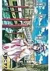 ARIA 第9巻
