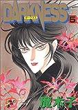 Darkness 5 (秋田レディースコミックスデラックス)