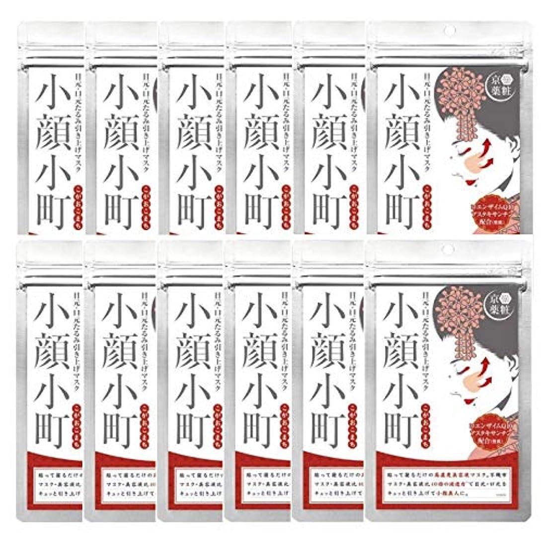 ラケット恐ろしい命題京薬粧 小顔小町 リフトアップマスク ×12セット