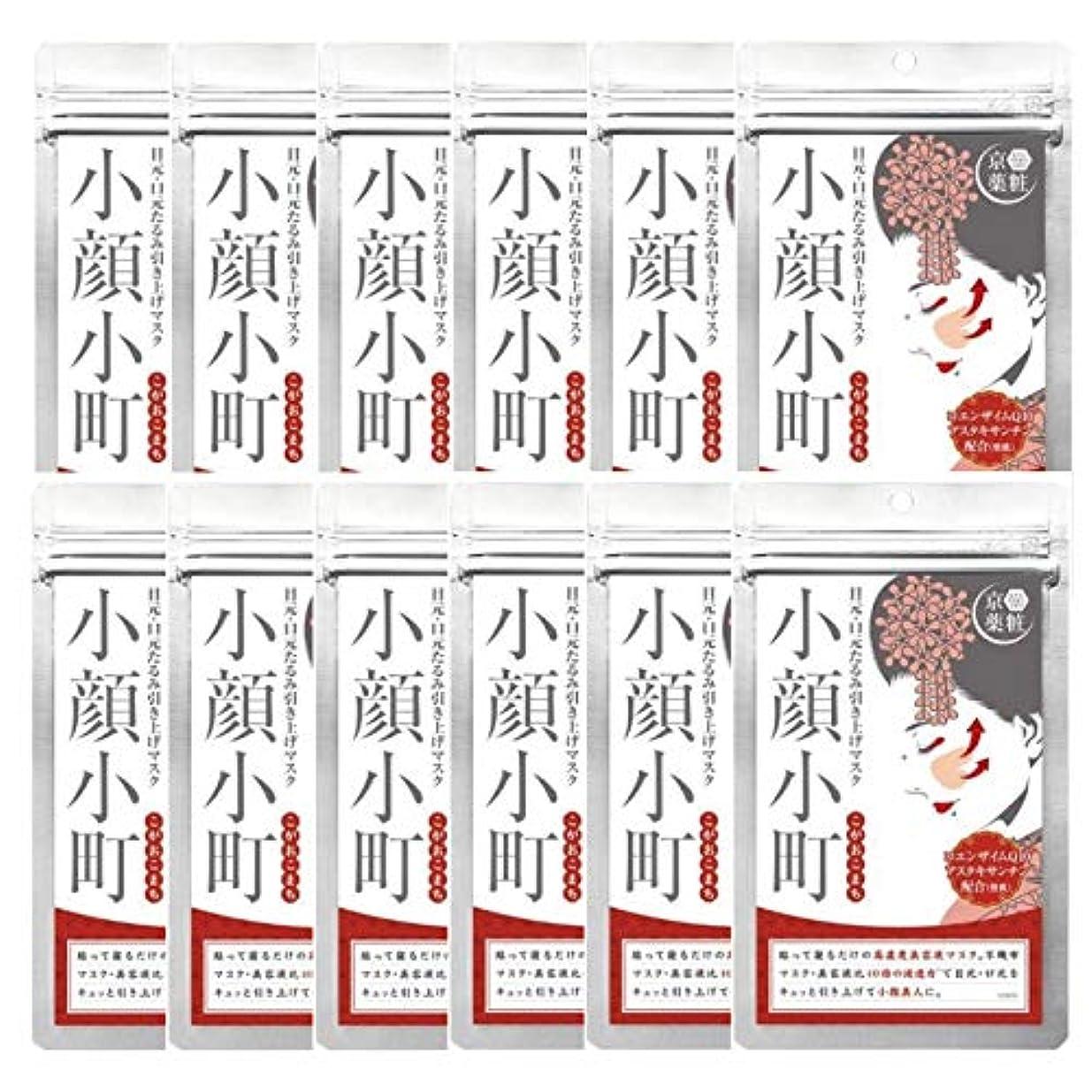 扇動するウサギご覧ください京薬粧 小顔小町 リフトアップマスク ×12セット
