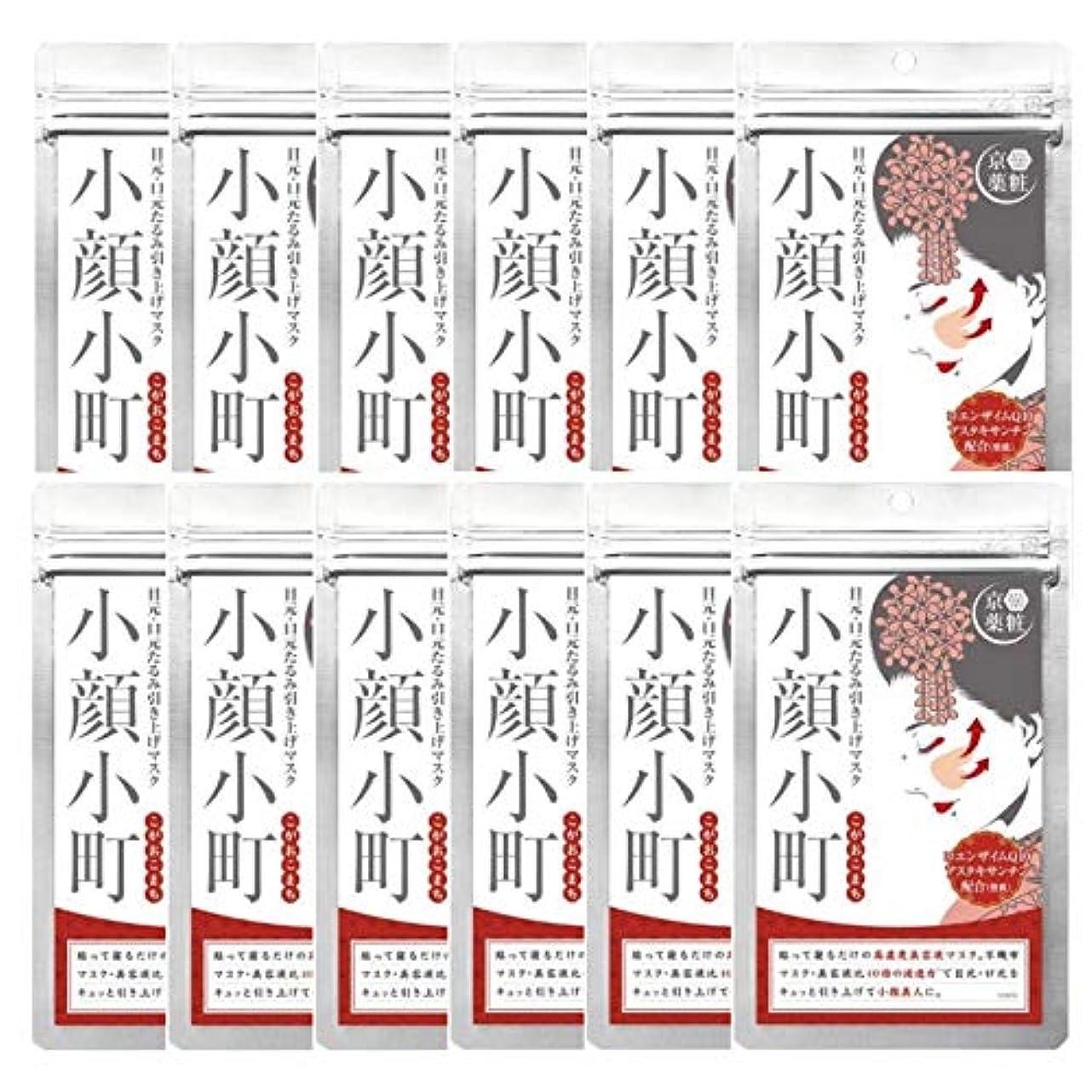 神学校会う従順京薬粧 小顔小町 リフトアップマスク ×12セット