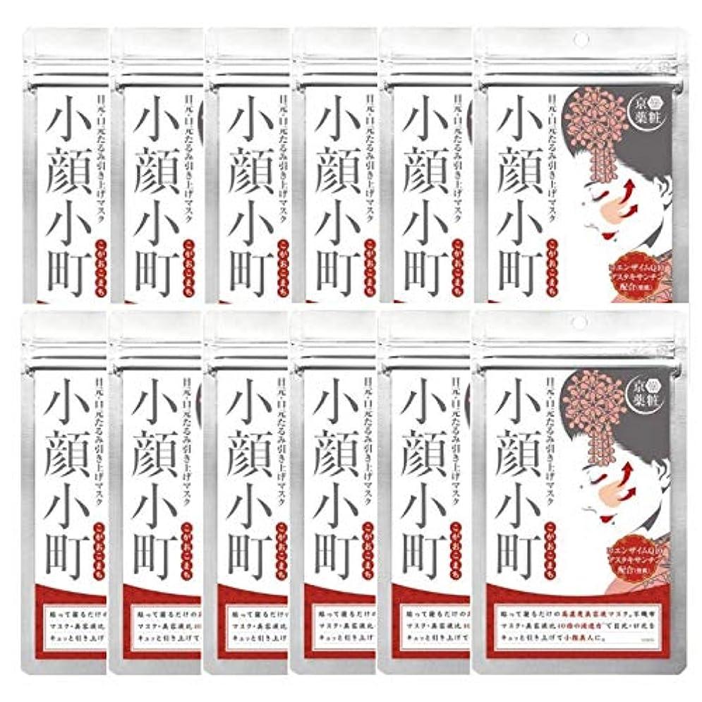 起業家指石鹸京薬粧 小顔小町 リフトアップマスク ×12セット