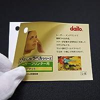 レーザープリンタ用 ぴたこんラベル ゴールドマット A3 100枚入 LNA3G-100