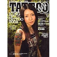 TATTOO BURST (タトゥー・バースト) 2006年 11月号 [雑誌]