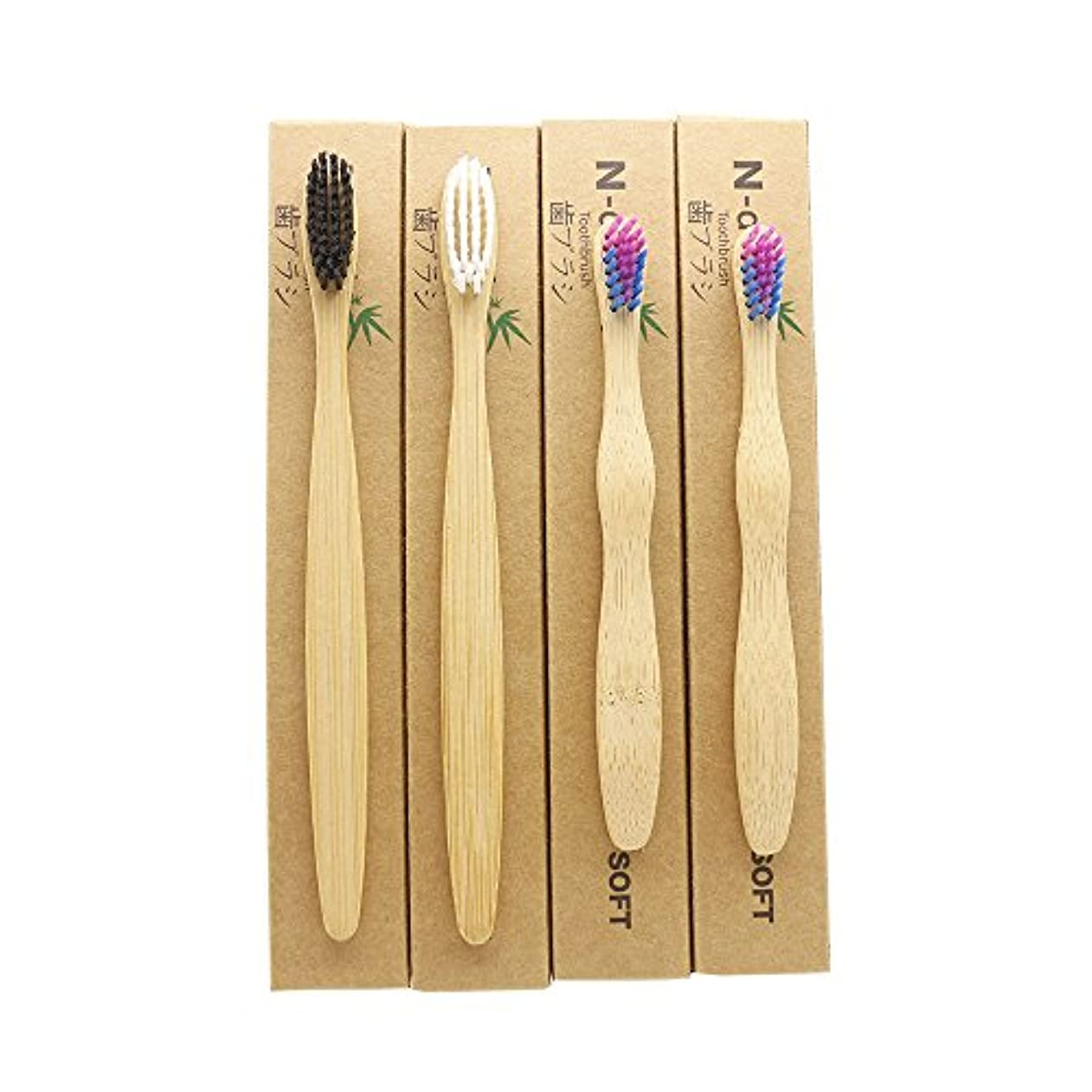 競争力のある広げるドラムN-amboo 竹製耐久度高い 歯ブラシ 親子セット エコ 4本入り 軽量