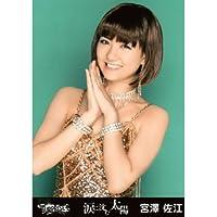 AKB48 生写真 チームサプライズ 涙に沈む太陽 一般発売Ver.【宮澤佐江】