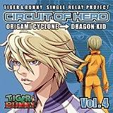 TIGER&BUNNY-SINGLE RELAY PROJECT-CIRCUIT OF HERO Vol.4