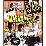 覚醒シュプレヒコール【初回限定盤B(CD+DVD】