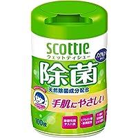 スコッティ ウェットティシュー 除菌 ノンアルコールタイプ 本体 100枚