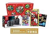 【Amazon.co.jp限定】<ニンテンドースイッチ オリジナルギフトセット>マリオカート8 デラックス+Nintendo Switch 本体 グレー+ ニンテンドープリペイド番号3000円分+アクセサリーセット+おまけ付き