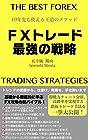 証券・金融市場の本ビジネス・経済の本電子書籍