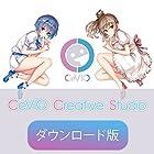 CeVIO Creative Studio【ダウンロード版】  [ダウンロード]