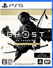 【PS5】Ghost of Tsushima Director's