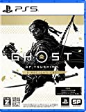 【PS5】Ghost of Tsushima Director's Cut