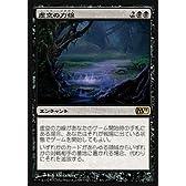 MTG 黒 日本語版 虚空の力線 M11-101 レア