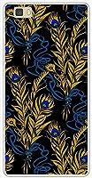 sslink 503HW LUMIERE ルミエール ハードケース ca628-1 羽 レトロ ポップ クジャク 孔雀 スマホ ケース スマートフォン カバー カスタム ジャケット Y!mobile
