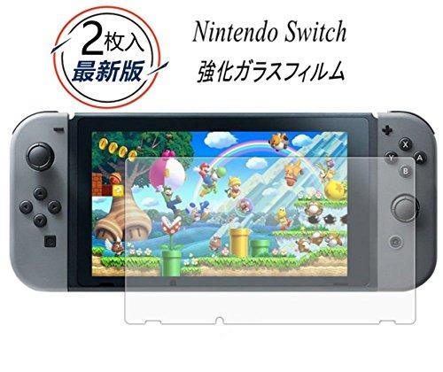 Nintendo Switch ガラスフィルム, EMOKA 最新版 任天堂 Nintendo Switch 保護フィルム 高透過率 気泡防止 【二枚セット】