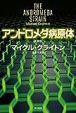 海外版BD新譜 (アンドロメダSE/ハンニバル4K/他)