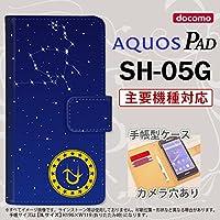 手帳型 ケース SH-05G タブレット カバー AQUOS PAD アクオス 星座 ヘビ遣い座 nk-004s-sh05g-dr849