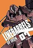 鉄のラインバレル 完全版 7(ヒーローズコミックス)
